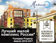 Город-курорт «Митино О2» Квартиры от 2,3 млн р.